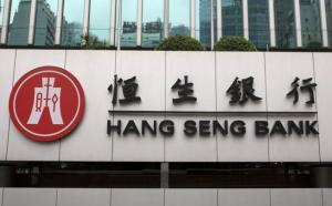 Offenes Hong Kong Business Bankkonto in der Hang Seng Bank (HK)