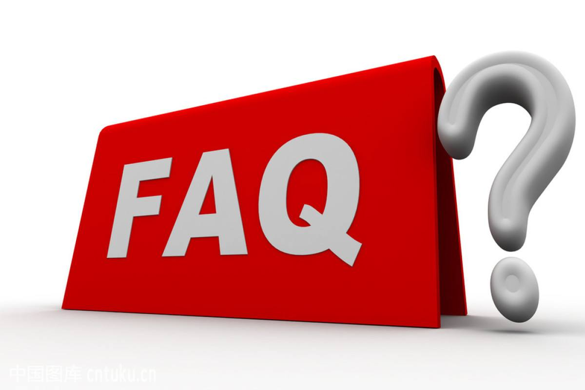 7 Frequently Asked Questions about China Company Registration