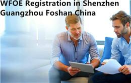 WFOE-Registrierung in Shenzhen Guangzhou Foshan China